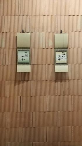 Kimonos y caligrafia de Reisai